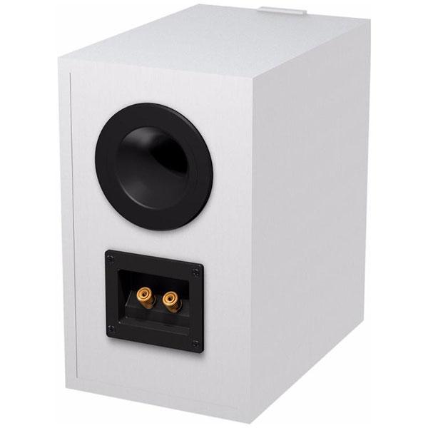 KEF-Q350-test-enceint-haut-parleu